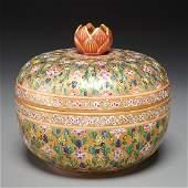 Chinese Islamic Export porcelain lidded bowl