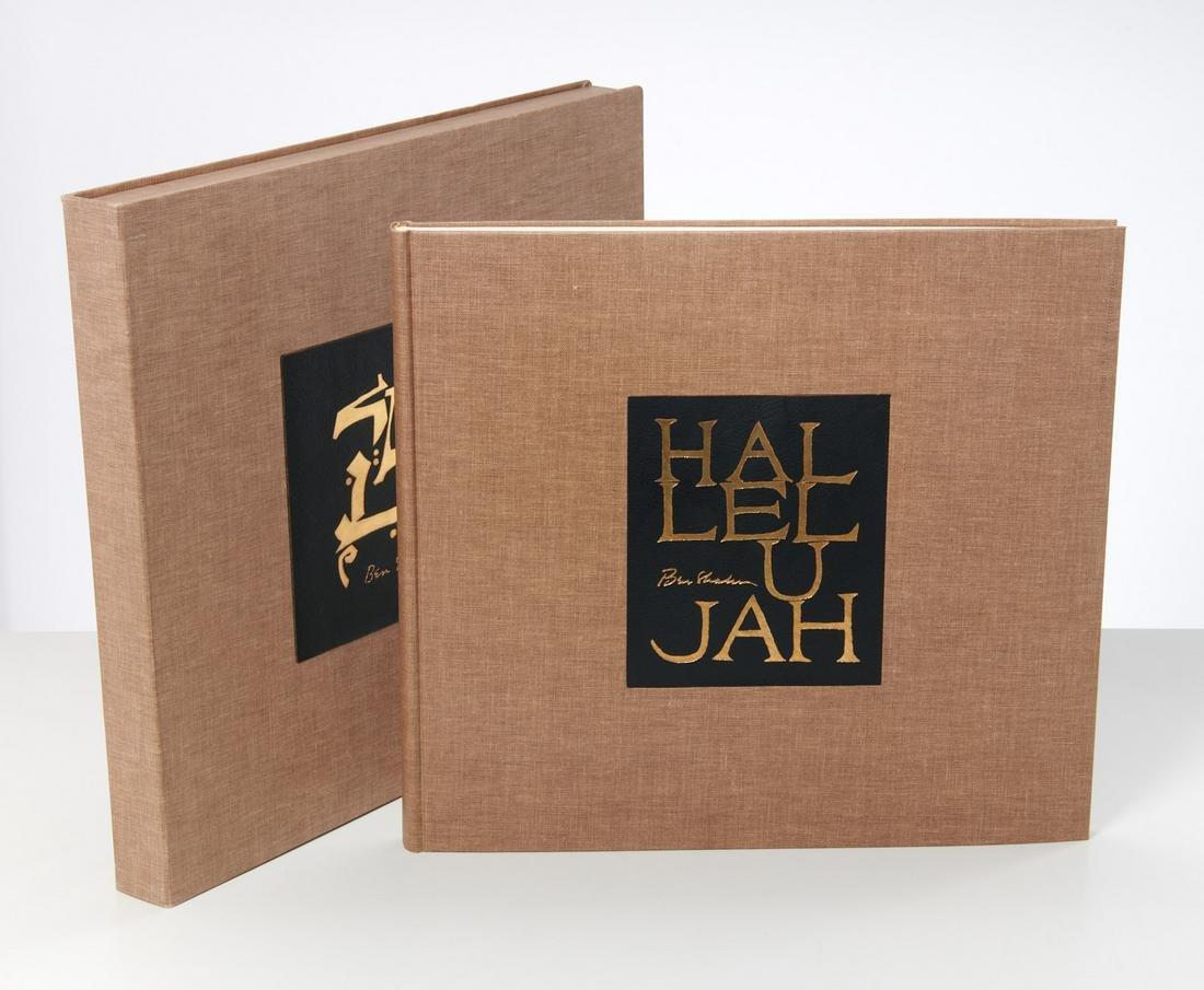BOOKS: Ben Shahn, Hallelujah / 150th Psalm, ltd ed