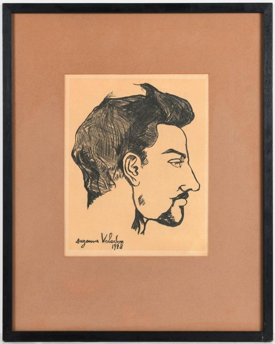 Suzanne Valadon, Maurice Utrillo portrait print