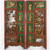 Fine Pair Chinese painted giltwood carved screens