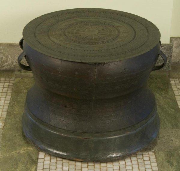 14: Antique Sino-Shan archaic style bronze ritual drum