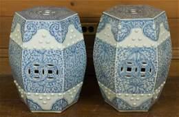 264: Near pair antique Chinese porcelain garden seats