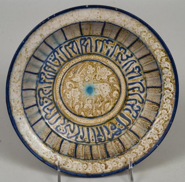 654: Antique Kashan two-color lustreware pottery dish