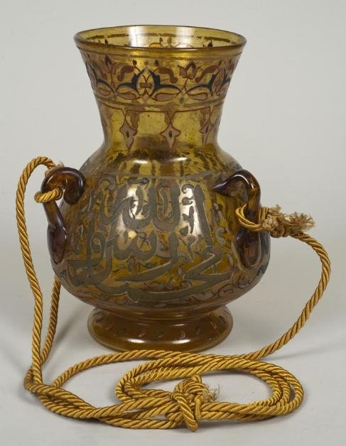 659: Antique gilt and enameled glass Mosque lamp