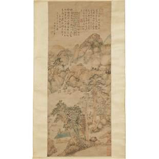 Mark of Zhang Xuezeng 署名 张学