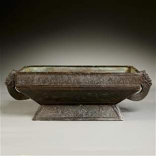 Chinese bronze double handled censer