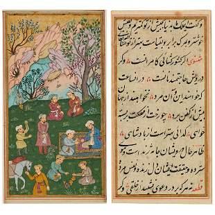 Mughal School, miniature painting