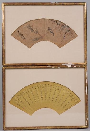 20: (2) antique Japanese painted paper fans in box fram