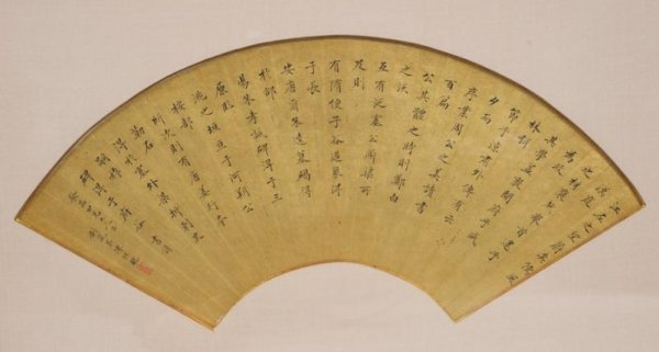 20: (2) antique Japanese painted paper fans in box fram - 4