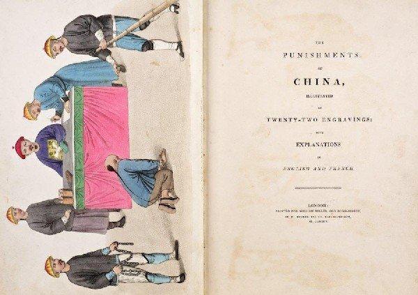 1009: Punishments of China, folio