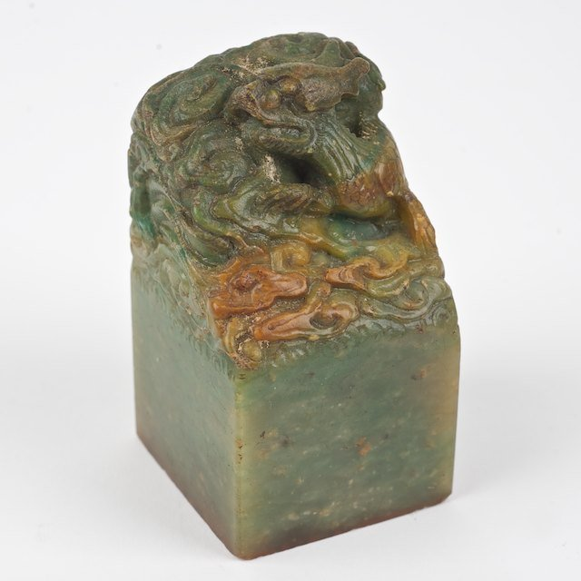 1001: Chinese carved green seal stone with dragon
