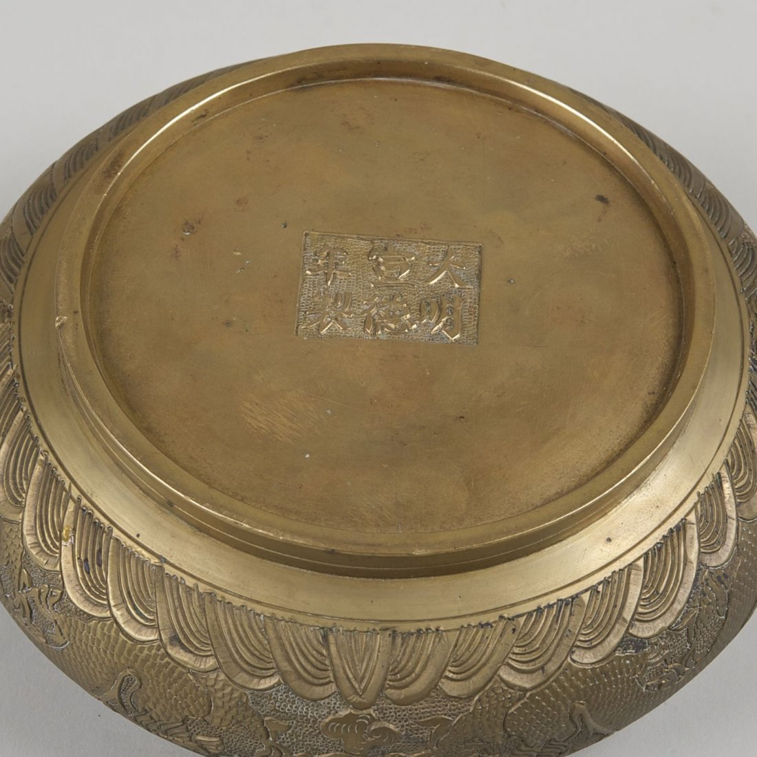 Antique Chinese brass censer with Ming marks - 5