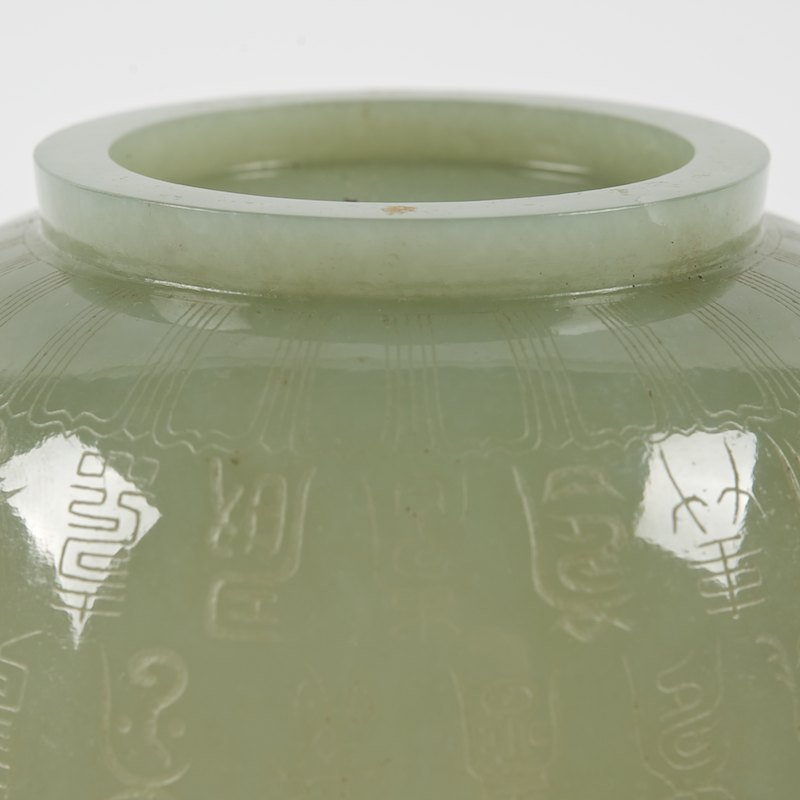 Antique Chinese engraved jade bowl - 6