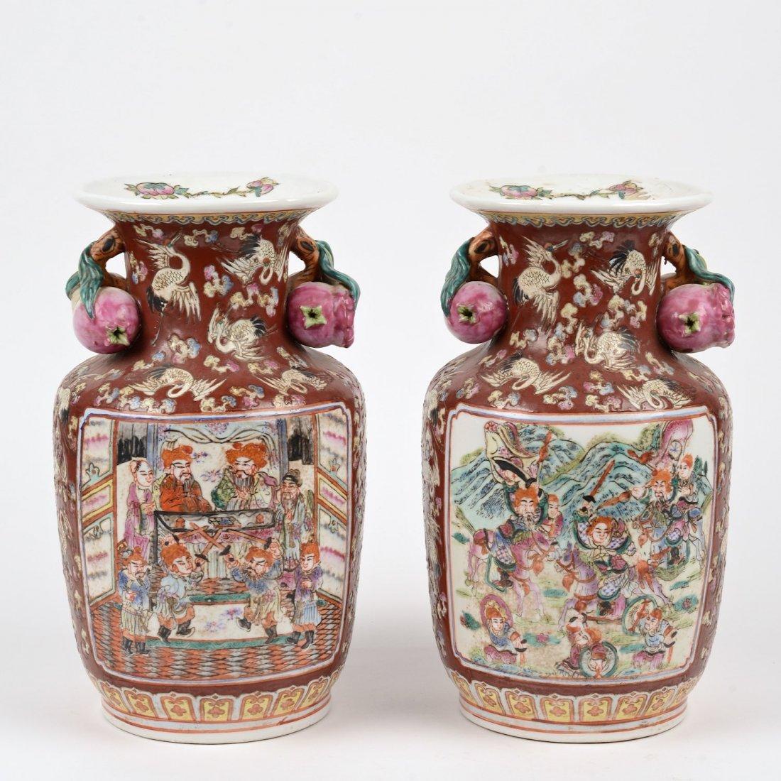 Pair Chinese porcelain pomegranate vases