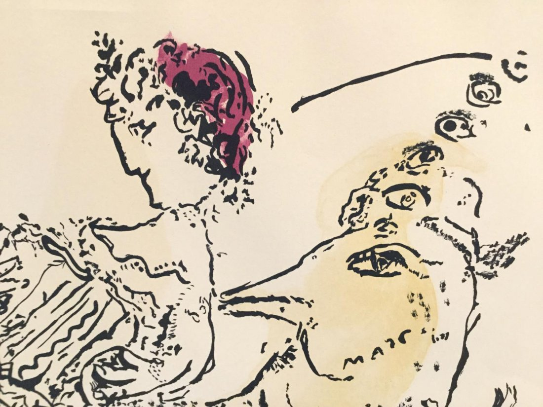 After Marc Chagall (French/Russian 1887-1985) - 4