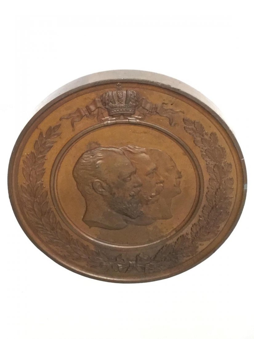 Russian Imperial bronze table medal