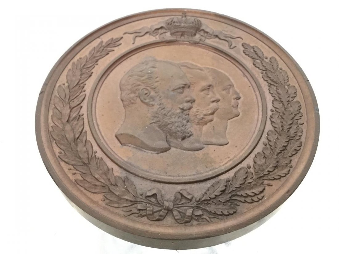 Russian Imperial bronze table medal - 3
