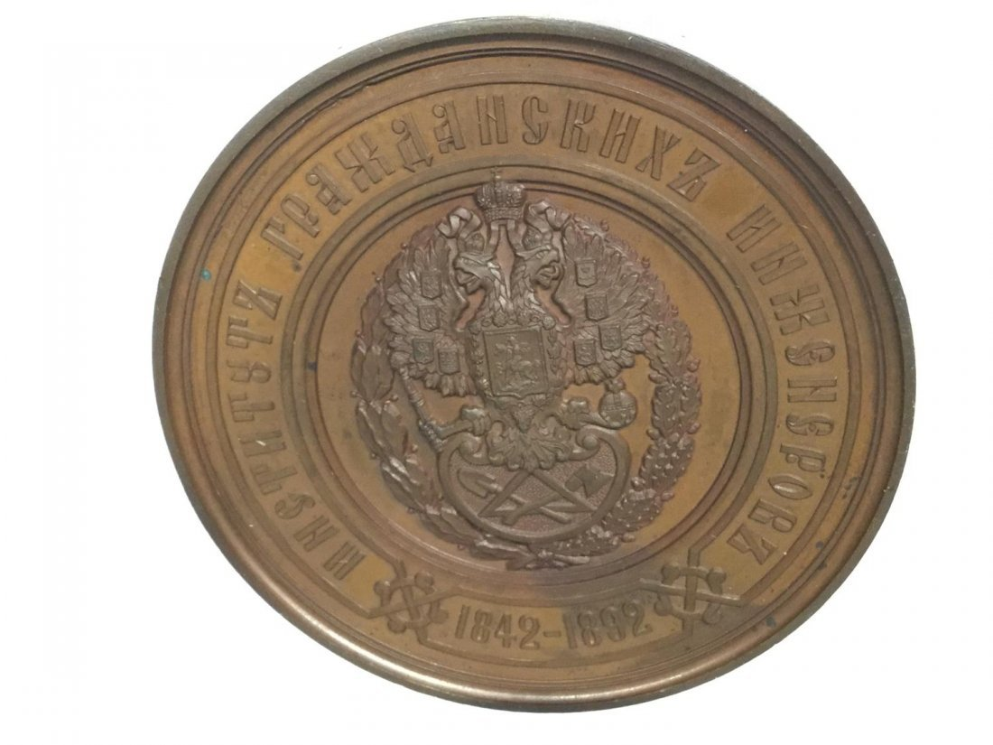 Russian Imperial bronze table medal - 4