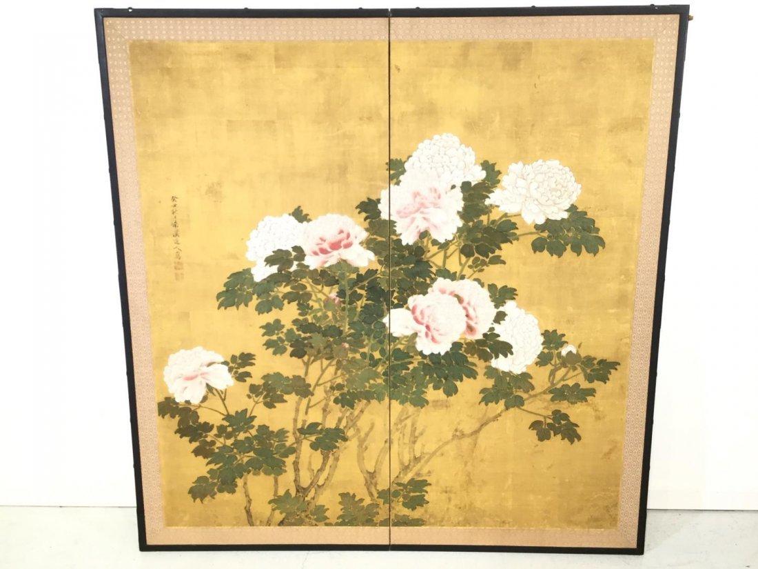 Japanese School (19th/20th c.), screen