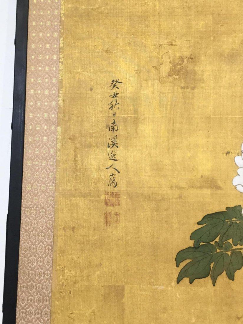 Japanese School (19th/20th c.), screen - 2