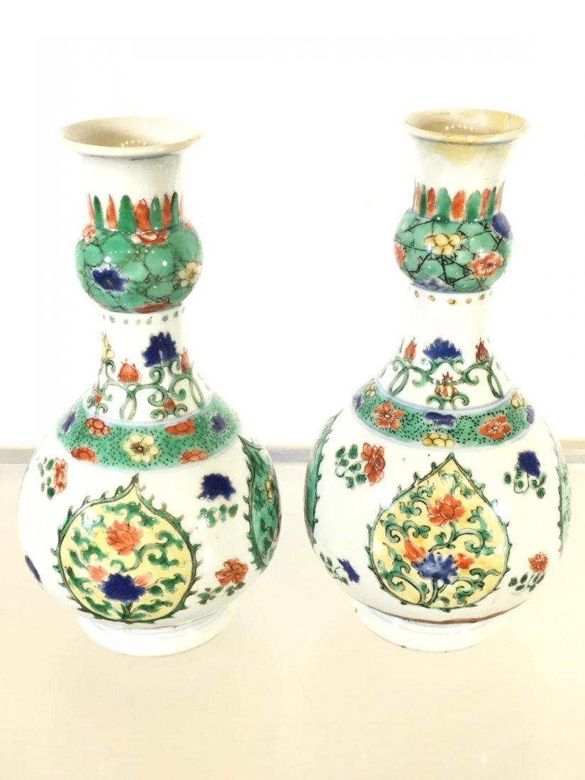Pair Chinese Export famille vert gourd vases