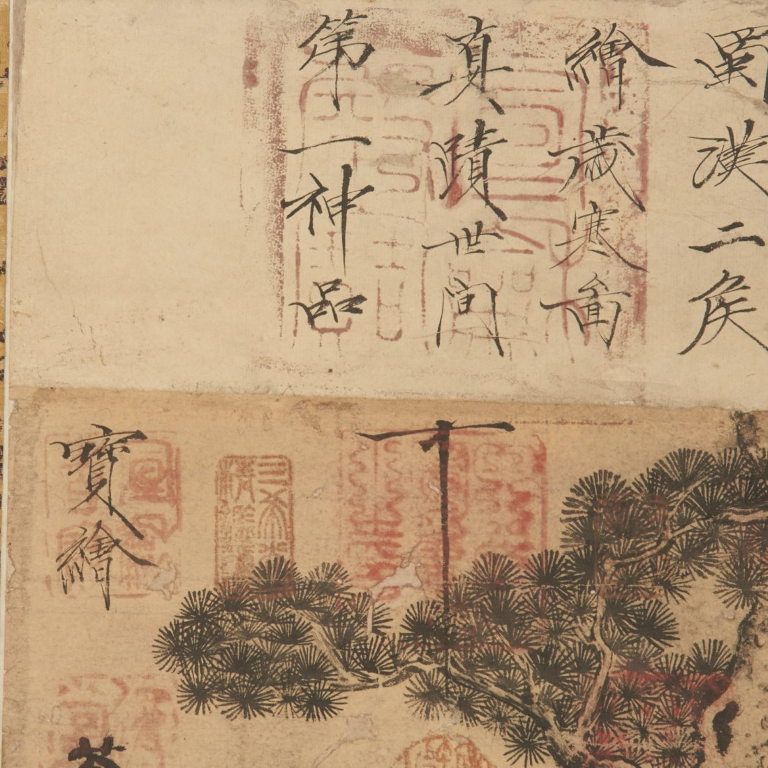 Manner of Wen Zhengming, literati painting - 5