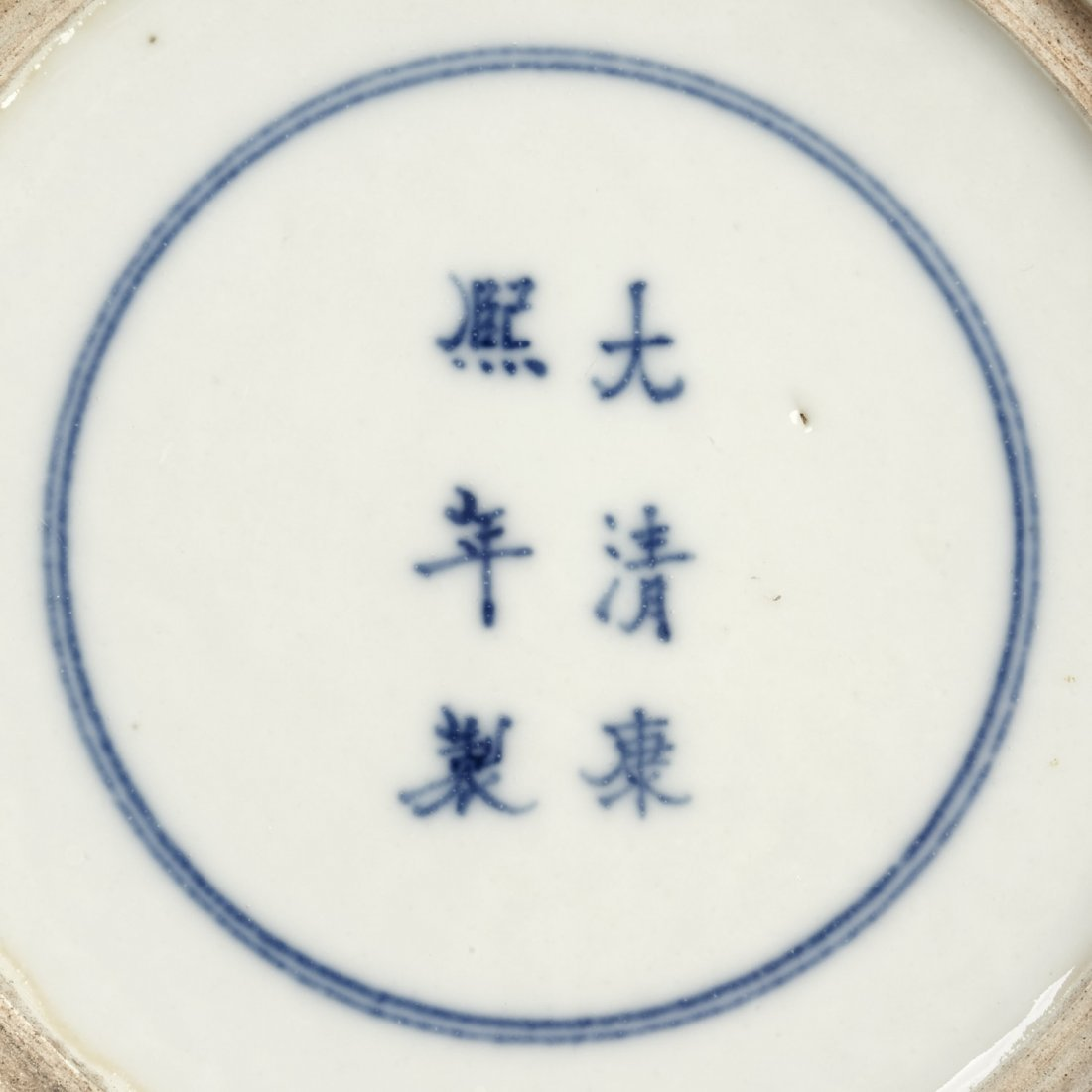 Chinese blue and white porcelain dragon dish - 6