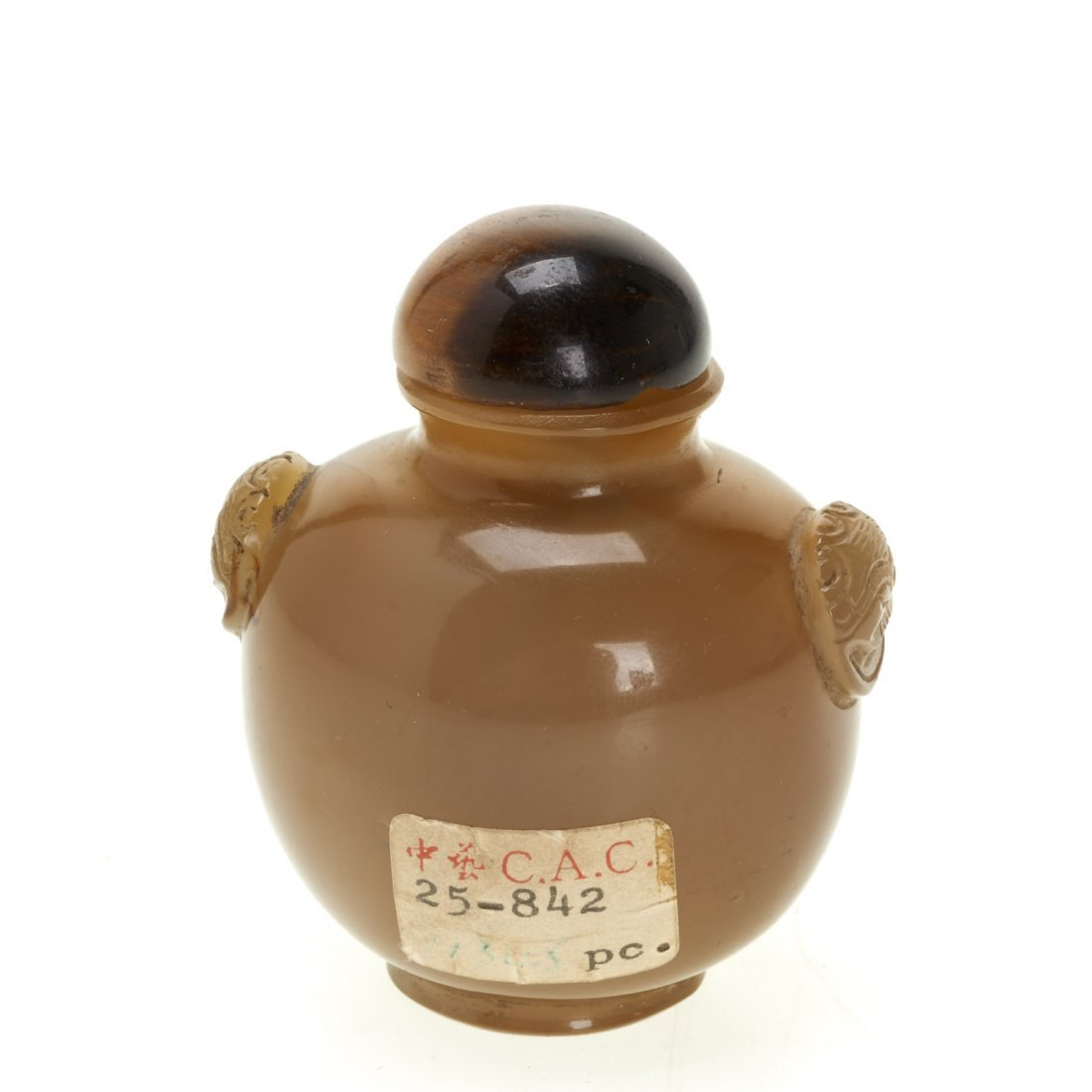 Chinese shadow agate snuff bottle - 3
