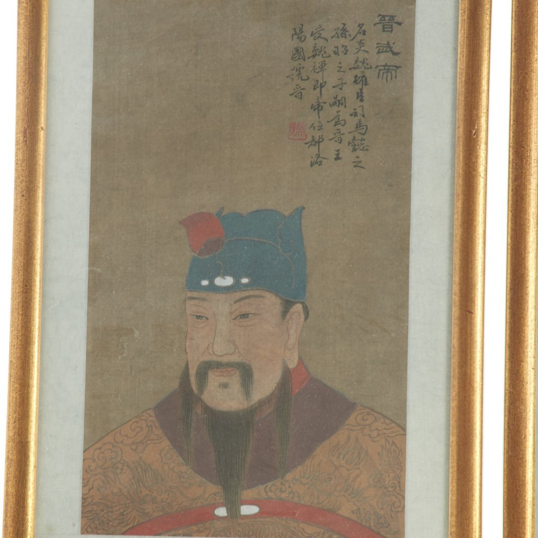 Set (8) Antique Chinese ancestral portraits - 5