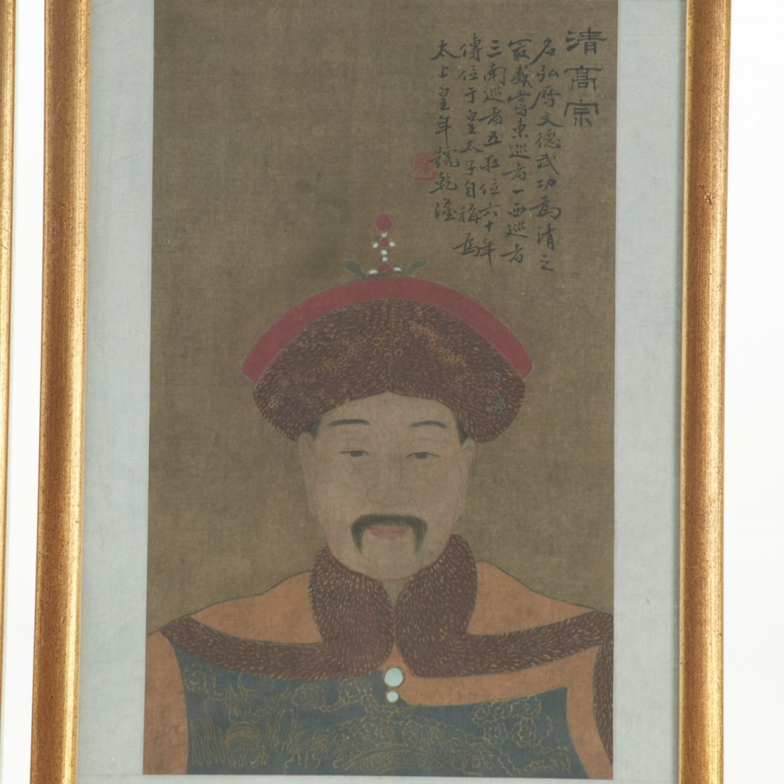 Set (8) Antique Chinese ancestral portraits - 6