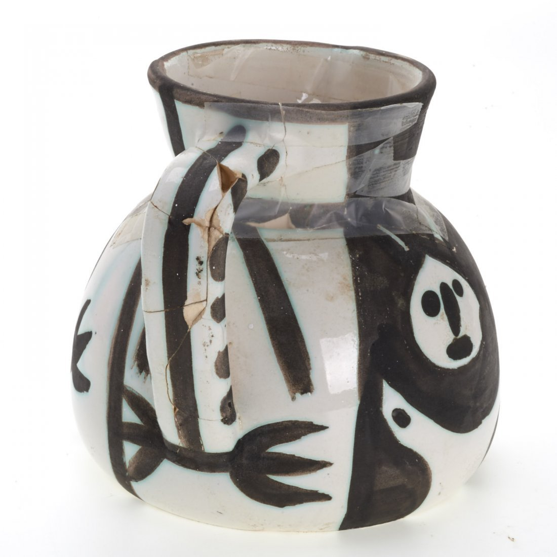 "Edition Picasso Madoura ""Pitchet Tetes"" pitcher - 8"
