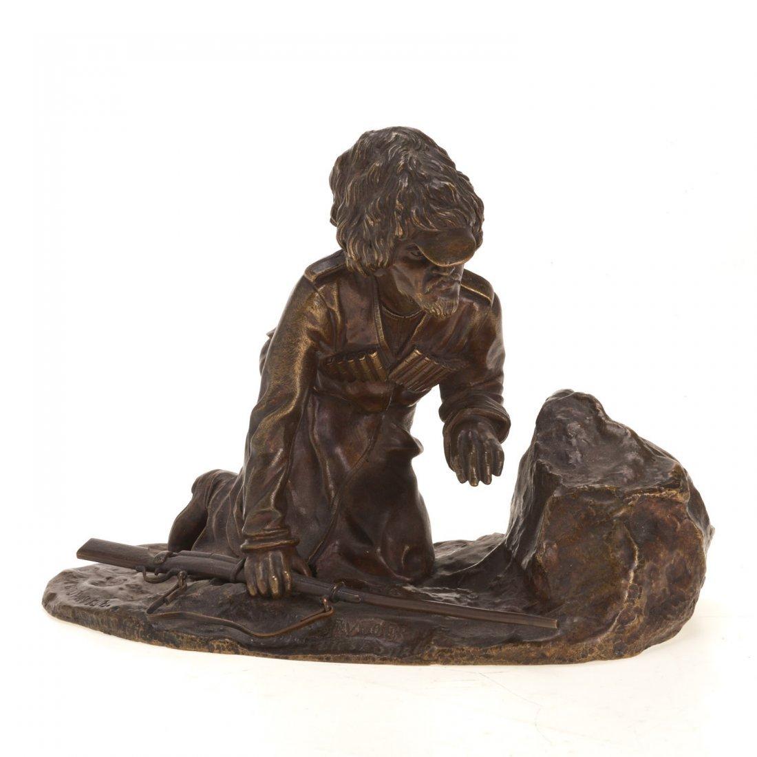 Russian bronze model of a Cossack soldier