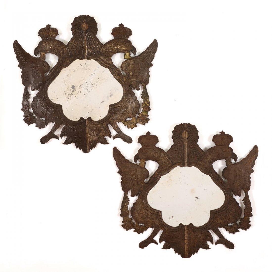 Pr Spanish Colonial style gilt metal wall mirrors