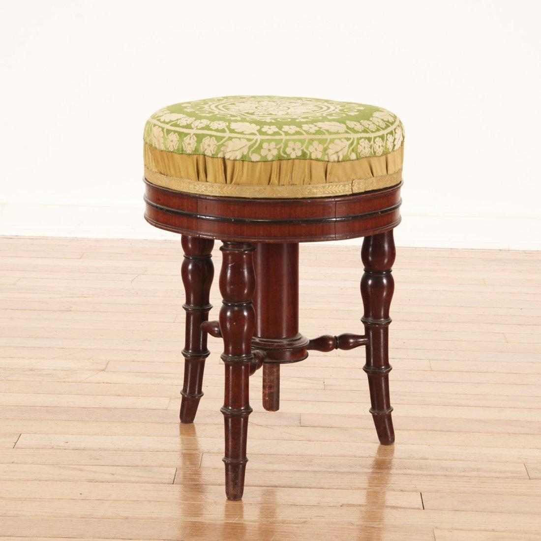 Louis Philippe mahogany bamboo-turned stool - 2