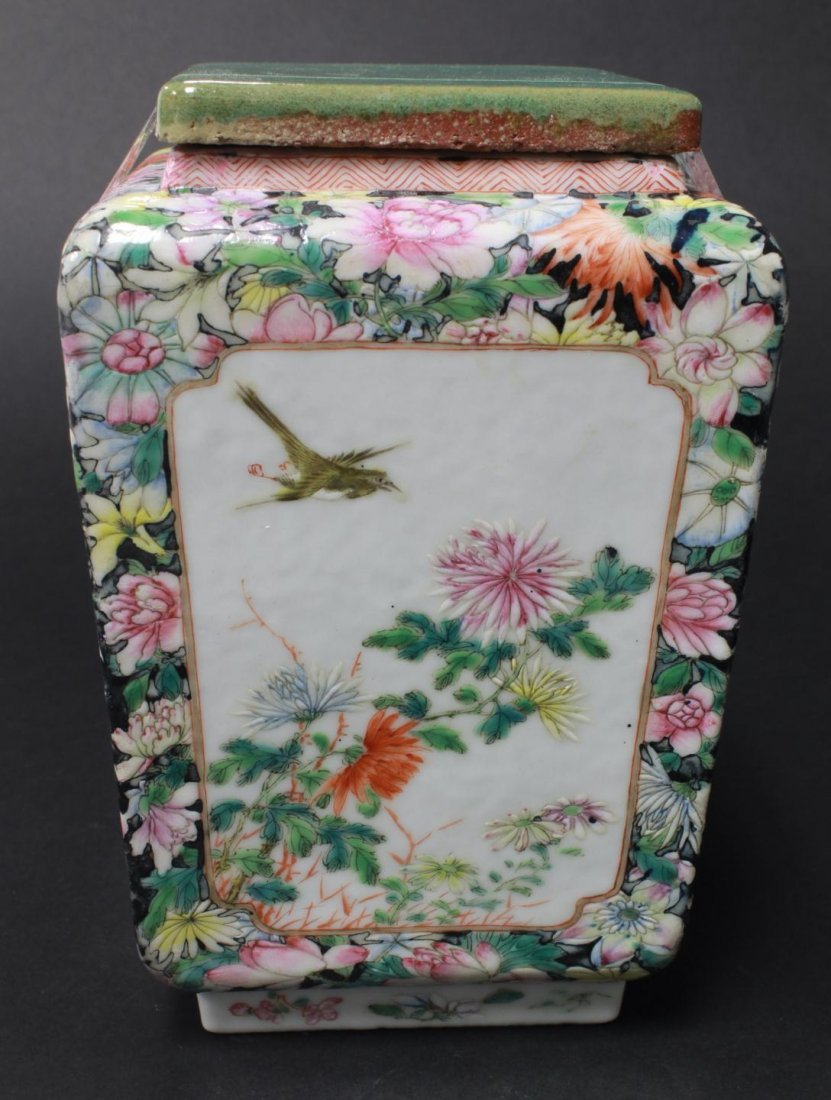 CHINESE FAMILLE ROSE QIANLONG PORCELAIN BOX VASE A Chin