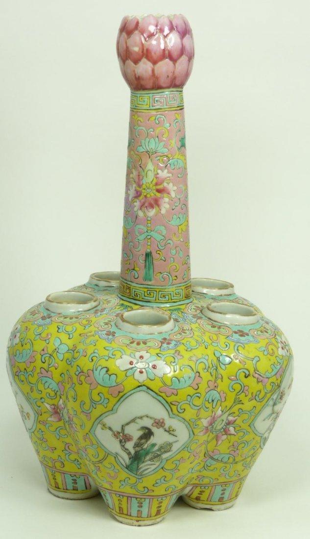CHRISTIE'S 19th CENTURY CHINESE ROSE TULIP VASE
