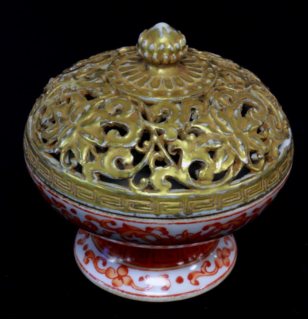 CHINESE COPPER RED RETICULATED INCENSE BURNER Chinese