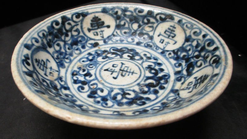 CHINESE BLUE AND WHITE ARCHAIC STYLE BOWL