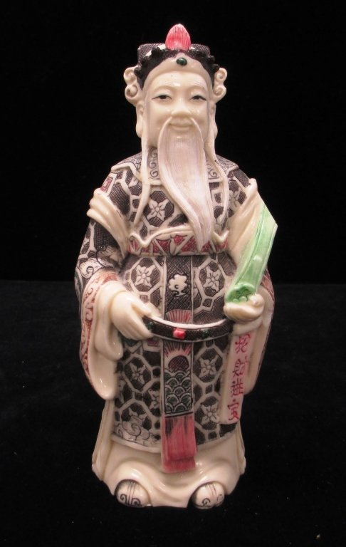 FU XING GOD OF HAPPYNESS BONE CARVING