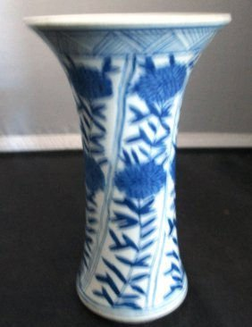 18TH CENTURY HU CHAP HAND PAINTED BLUE WHT VASE 1H