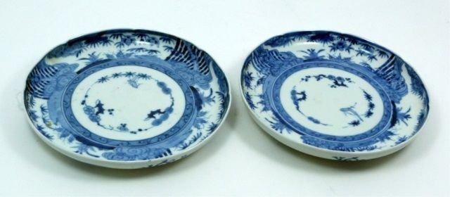 Pr CHINESE BLUE & WHITE PORCELAIN BOWLS