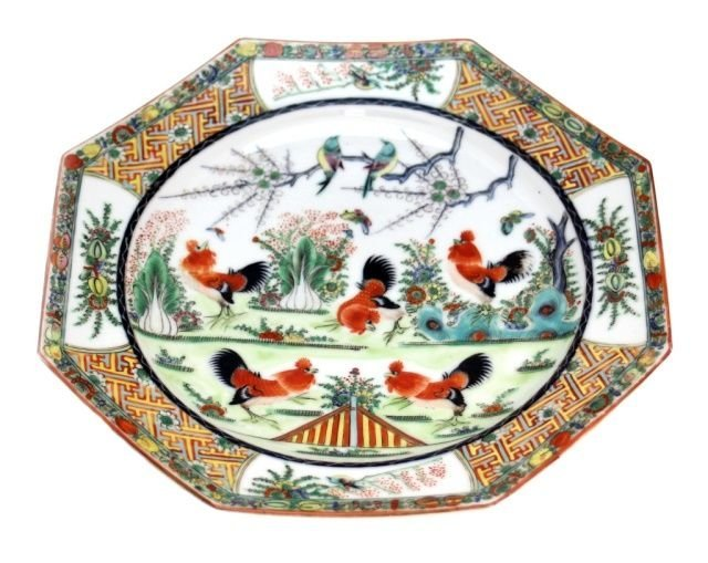 CHINESE REPUBLIC EXPORT PORCELAIN ROOSTERS PLATE