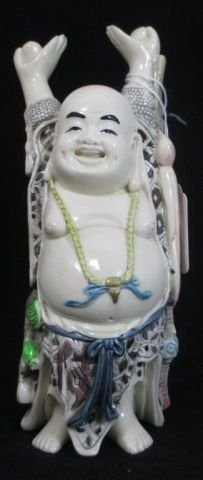 HAPPY BUDDHA RESIN FIGURE