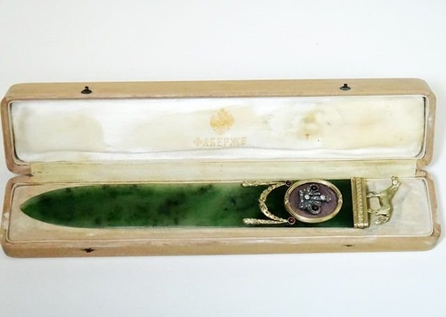 RUSSIAN IMPERIAL SILVER NEPHRITE LETTER OPENER