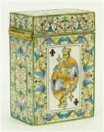 HEAVY RUSSIAN IMPERIAL MULTI COLOR ENAMEL BOX