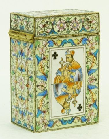 HEAVY RUSSIAN IMPERIAL MULTI COLOR ENAMEL BOX