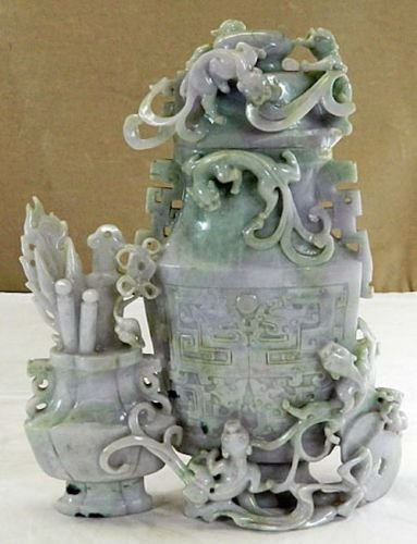 Chinese Jadeite Vase with Kylins