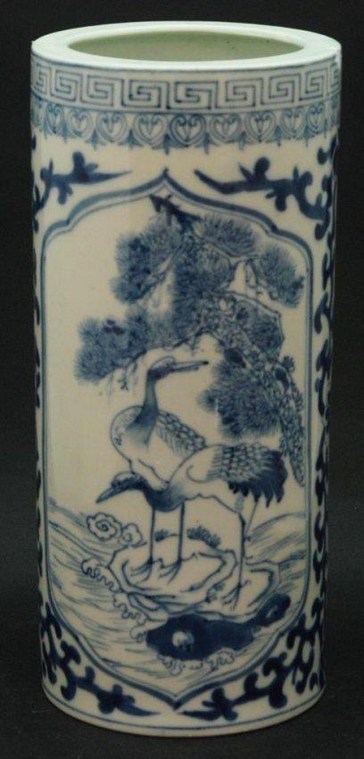CHINESE BLUE & WHITE PORCELAIN YI TONG VASE