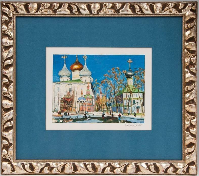 Mid 20th C. Russian Watercolor