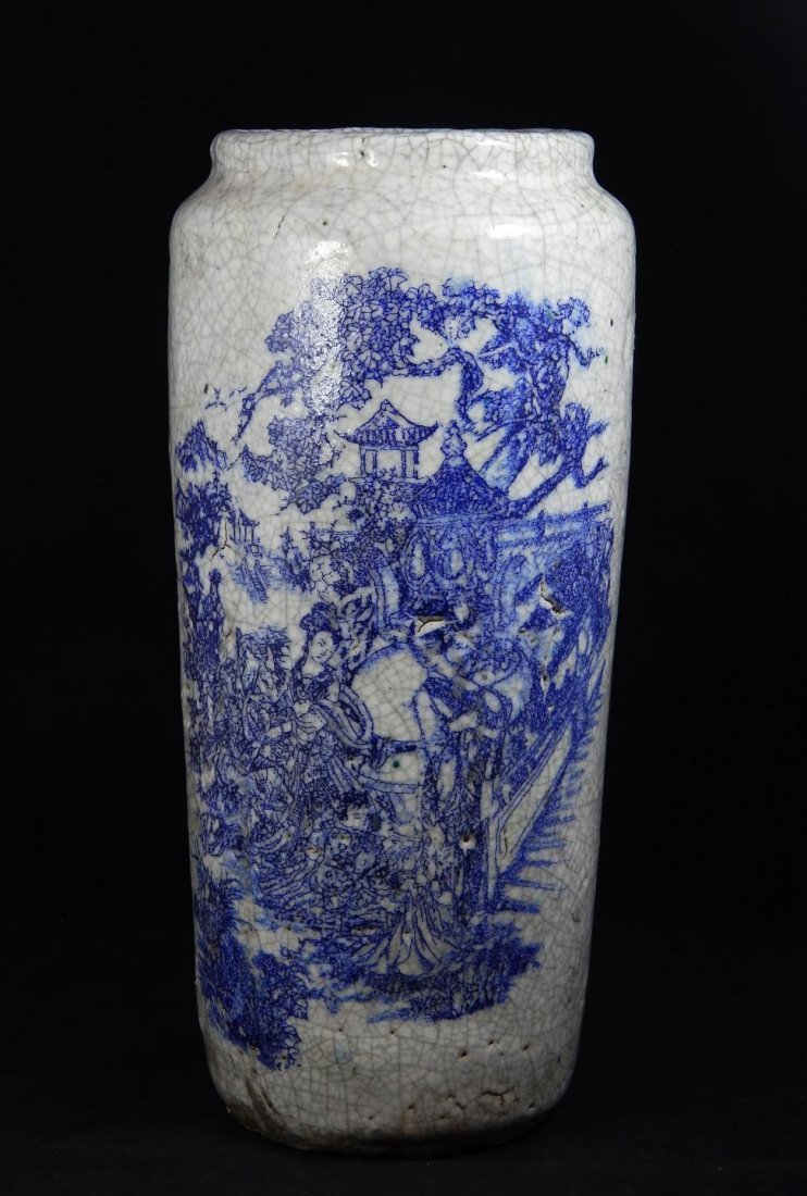 CHINESE BLUE & WHITE CRACKLE GLAZE FLORAL VASE